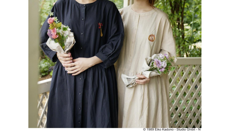 Donguri-Closet(どんぐりクローゼット魔女の宅急便-Kiki's-Delivery-Service-Clothes-魔女宅急便