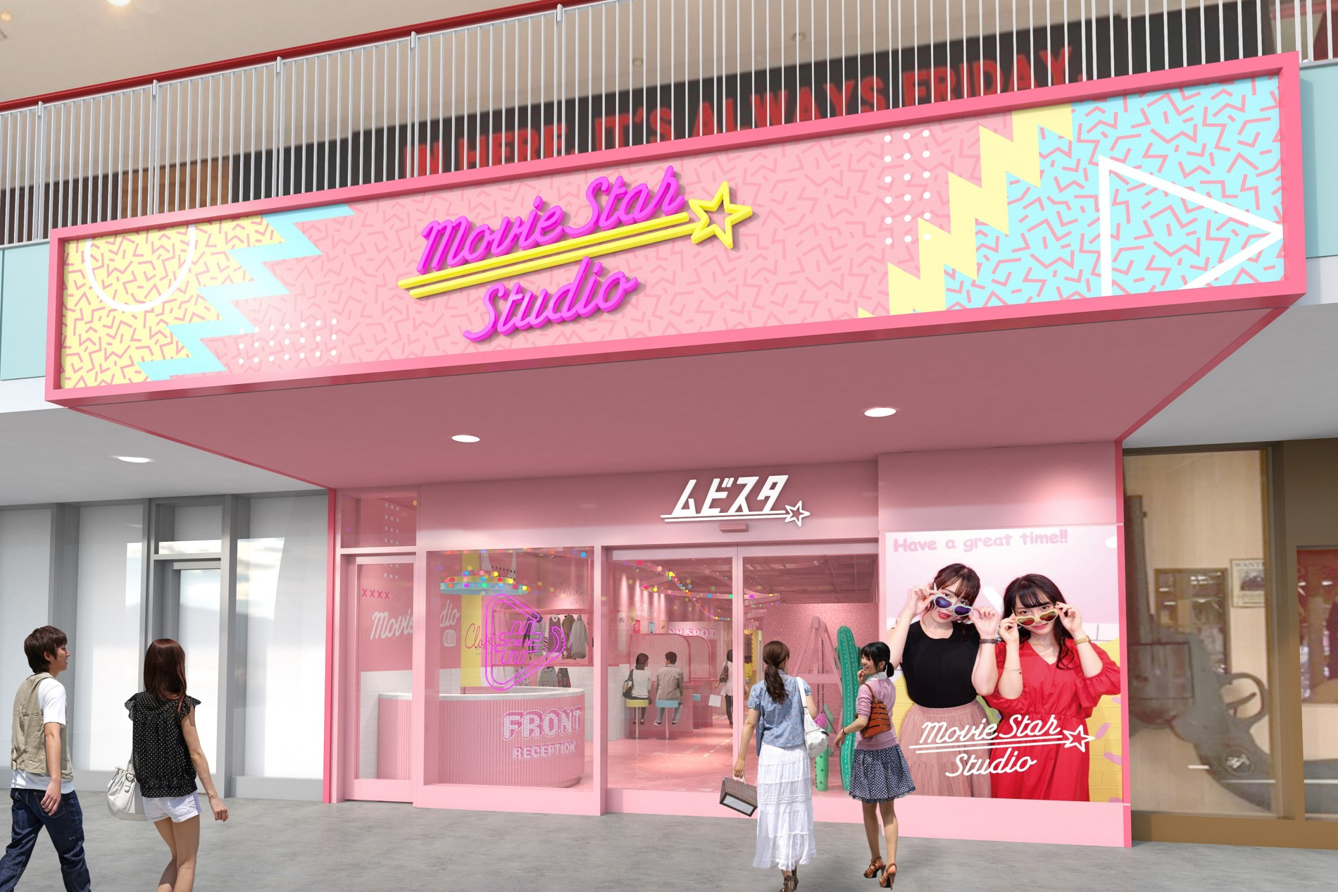 "Movie Star Studio ""ムビスタ""スタジオ射擊"
