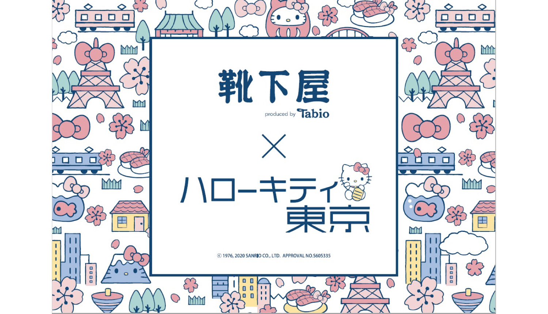 靴下屋×サンリオキャラクターズ-Sanrio-Socks 三麗鷗靴下