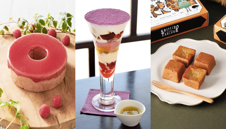 六本木ヒルズ-秋-スイーツ-Roppongi-Hills-Autumn-Desserts-六本木秋節甜點