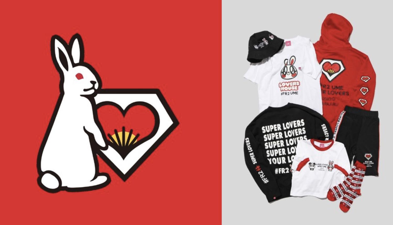 SUPER-LOVERS×#FR2-コラボレーションファシオン-時尚
