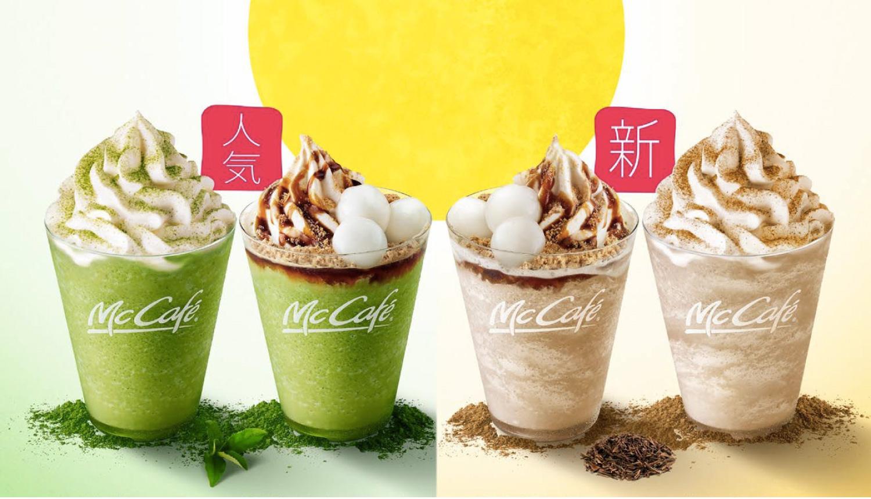 マクドナルド和スイーツドリンク-McDonld's-Japanese-style-drinks-麥當勞