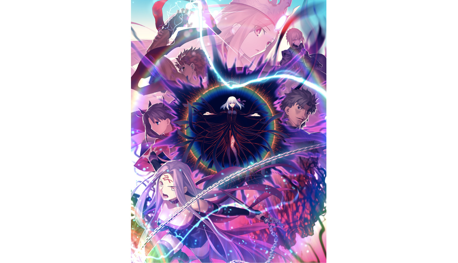Aimer エメ Fate:stay night