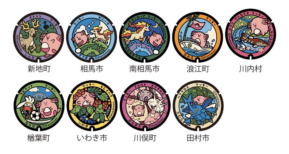 %e3%83%9d%e3%82%b1%e3%81%b5%e3%81%9f-%e7%a6%8f%e5%b2%a1-fukuoka-pokemon-manhole-covers%e5%af%b5%e7%89%a9%e5%b0%8f%e7%b2%be%e9%9d%88%e6%b2%99%e4%ba%953