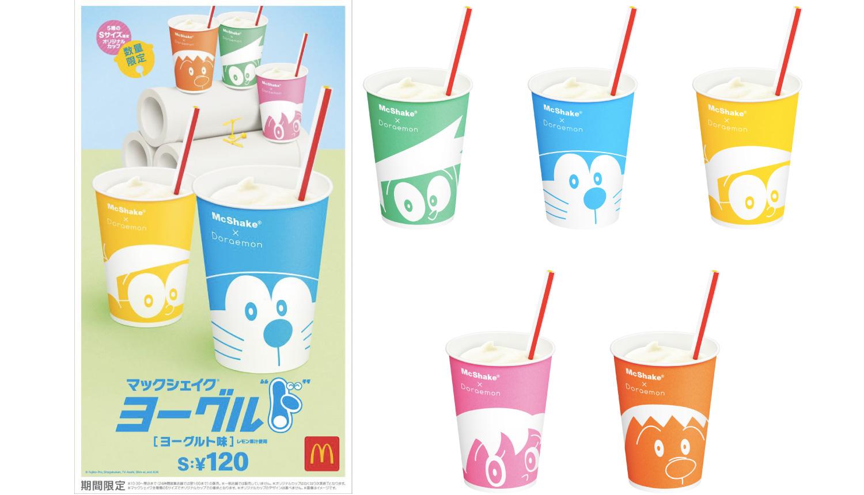 マクドナルドのドラえもん祭りパート2-McDonald's-Doraemon-麥當勞哆啦A夢2