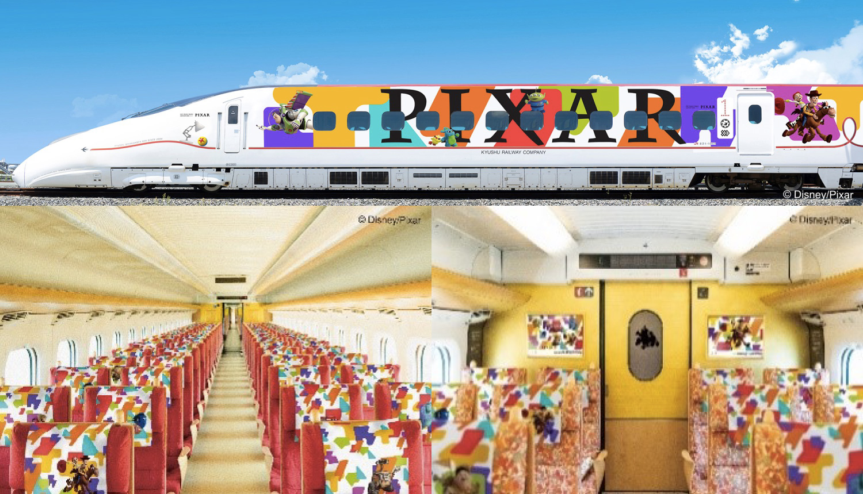 ピクサー新幹線-Pixar-Bullet-Train-Pixar-新幹線