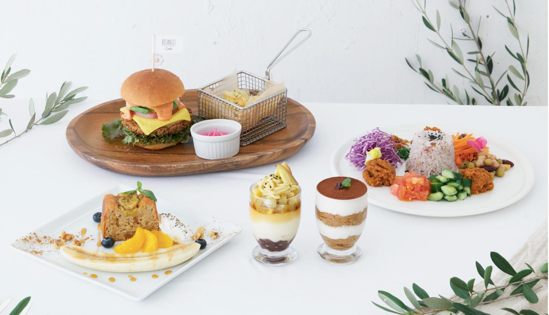原宿「BOTANIST-Tokyo」Vegan-menu-ヴィーガンメニュー-素食菜單