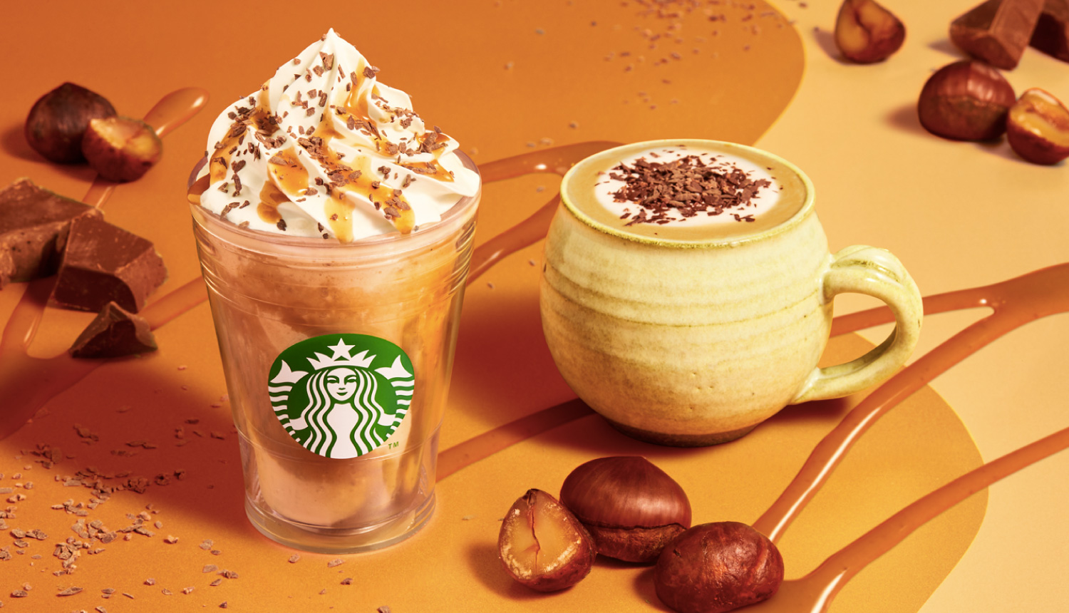 スターバックス-栗-Starbucks-autumn-drinks-星巴克