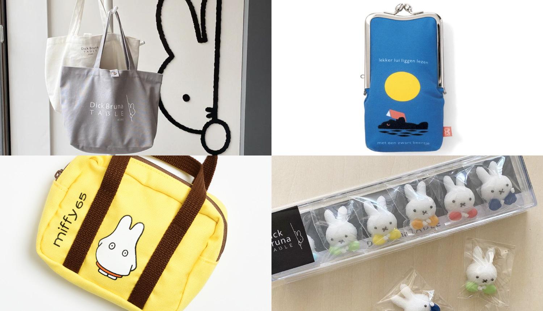 ミッフィー展神戸「Dick-Bruna-TABLE-Miffy-Exhibition-Dick-Bruna-TABLE-米飛兔Dick-Bruna-TABLE