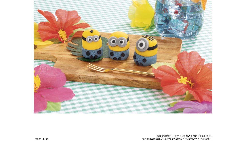 ミニオン-和菓子-食べマス-ミニオン-Minions-Tabemasu-sweets-小小兵甜點_