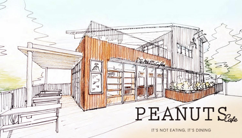 PEANUTS-Cafeピーナッツカフェ史努比