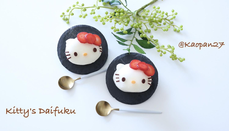 キティちゃんロールケーキレシピ-Hello-Kitty-rollcake-recipe-凯蒂貓