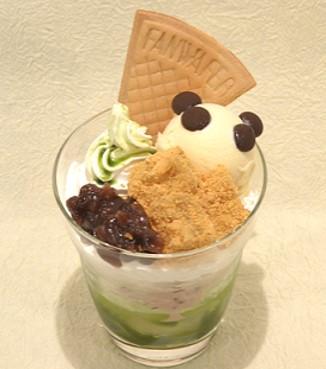 毎日パンダカフェ Panda cafe 熊貓咖啡店1