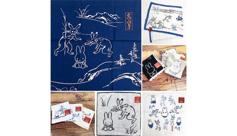 ミッフィ×鳥獣戯画シリーズ-Miffy-Chōjū-jinbutsu-giga-鳥獸戲畫4