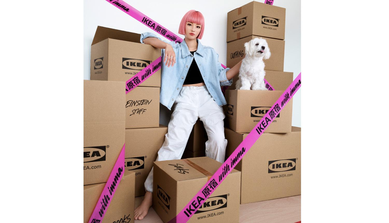 imma-IKEAイマ-イケア