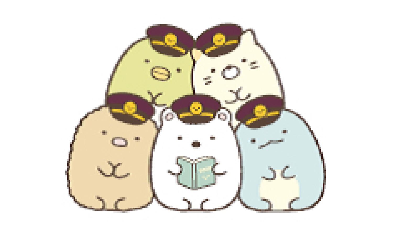 阪急電鉄×「すみっコぐらし」-Sumikko-Gurashi-角落生物