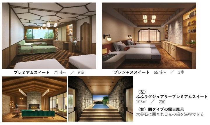 %e3%81%b5%e3%81%b5%e6%97%a5%e5%85%89_fufu-nikko-hotel-%e6%97%85%e9%a4%a84