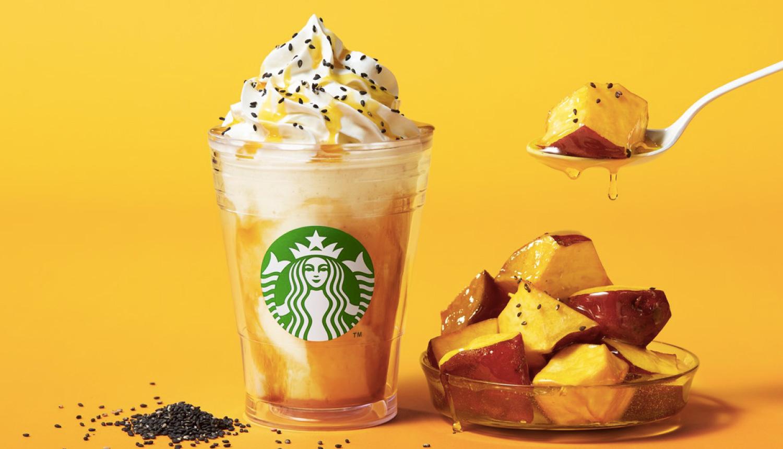 スターバックス-大学芋-フラペチーノ-Starbucks-星巴克