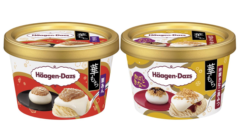 ハーゲンダッツ-華もち-Häagen-Dazs-冰淇淋_2