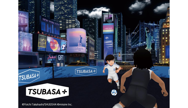 キャプテン翼-Captain-Tsubasa-足球小將翼