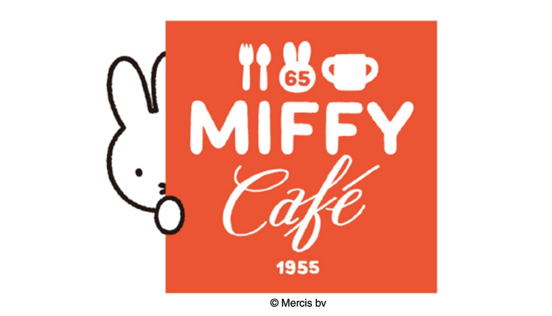 東京ソラマチ-ミッフィーカフェ-Tokyo-Solamachi-Miffy-Cafe-米飛兔