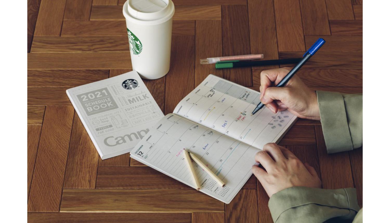 スターバックス-キャンパス-ミルクパック-Starbucks-星巴克