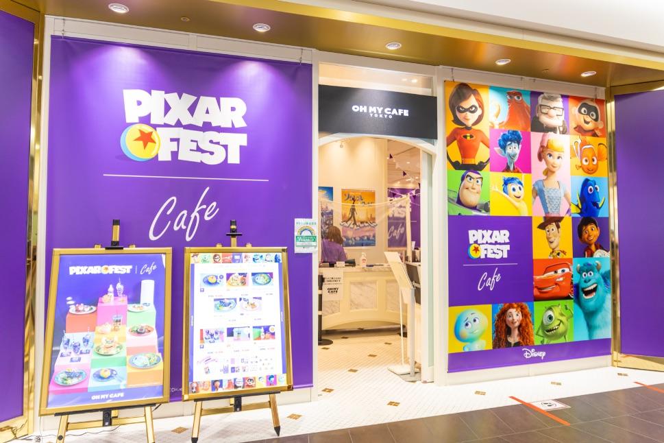 pixar-fest-%e3%83%94%e3%82%af%e3%82%b5%e3%83%bc%e3%83%95%e3%82%a7%e3%82%b9%e3%83%88-%e7%9a%ae%e5%85%8b%e6%96%af2-2