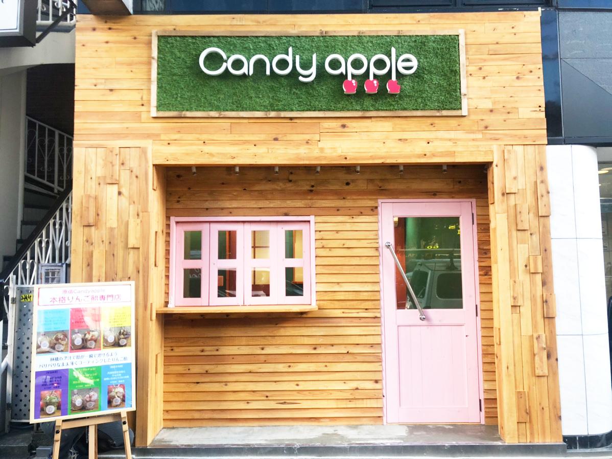 代官山にあるスイーツカフェ Daikanyama Sweets Cafe 東京甜點3