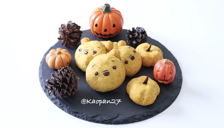 プーさんのかぼちゃソフトクッキーレシピ-Winnie-the-Pooh-pumpkin-cookie-recipe-食譜
