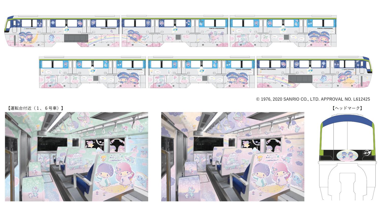 東京モノレール キキ&ララ-Tokyo-Monorail-Kiki-Lala–雙子星-