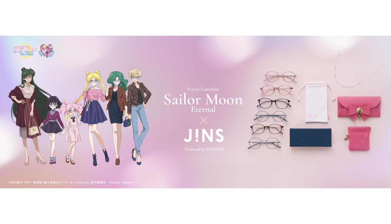美少女戦士セーラームーンEternal-メガネ-Sailor-Moon-Glasses-美少女戰士-眼鏡-