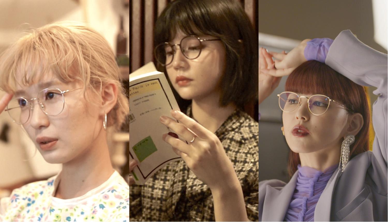 柴田紗希、村田倫子、菅沼ゆりZoff-メガネ-Zoff-Glasses-眼鏡