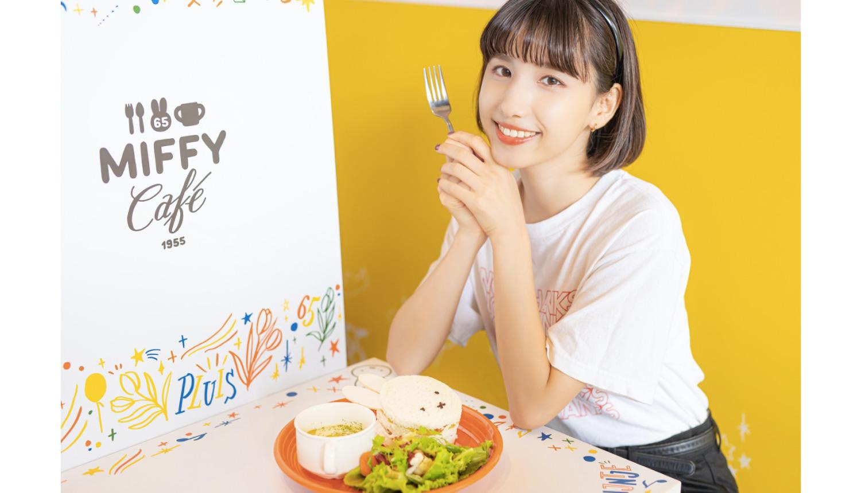 ミッフィーカフェ-東京ソラマチ-Miffy-Cafe-Tokyo-Solamachi-米飛兔-咖啡廳-東京41
