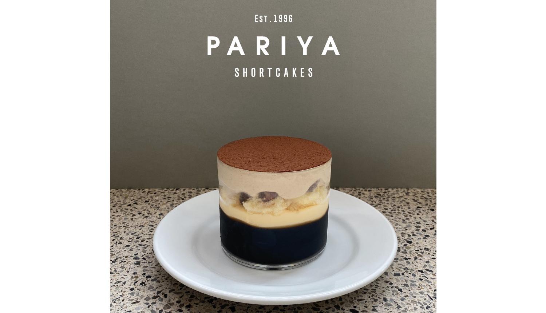 PARIYA(パリヤ)甜點