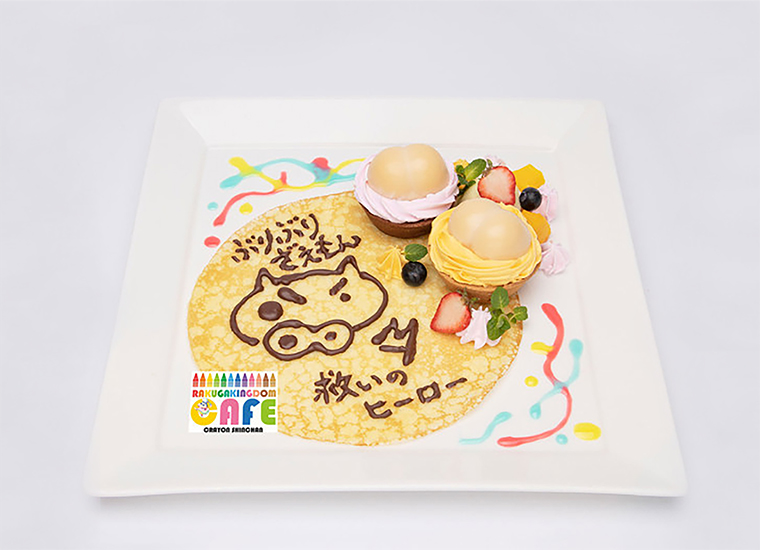 bdgpcafe2020_web_menu-10-2