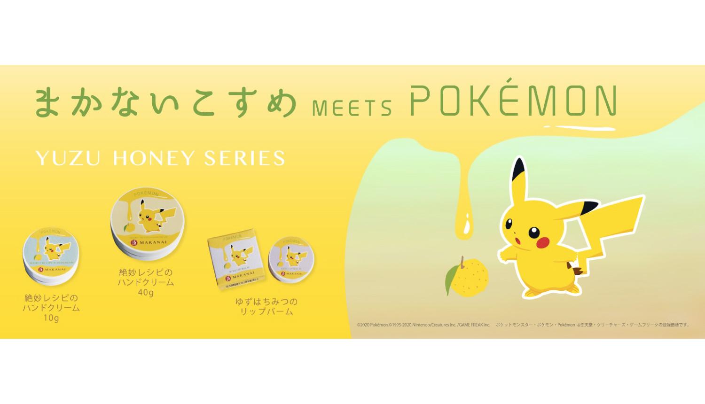 ポケモンセンターカナザワ-Pokemon-精靈寶可夢
