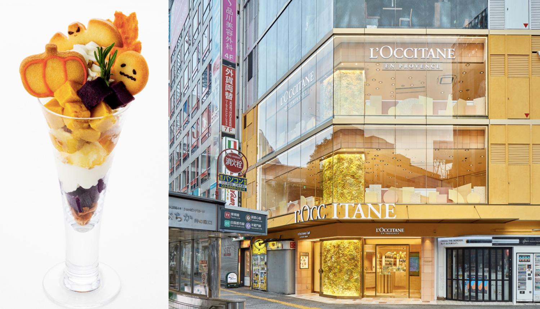 ハロウィンパフェ-Halloween-Parfait-Shibuya-萬聖節-