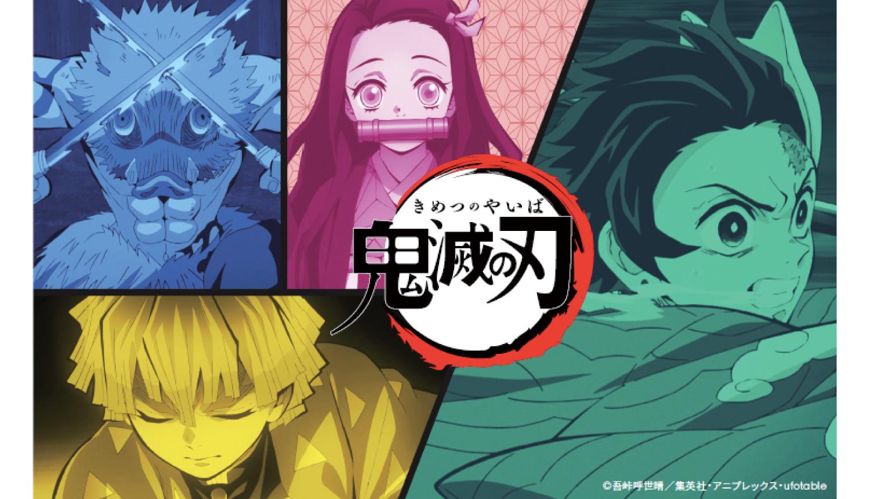 GU–鬼滅の刃-Kimetsu-no-Yaiba-鬼滅之刃