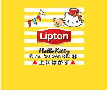 リプトン Lipton Hello Kitty ハローキティ_タグ