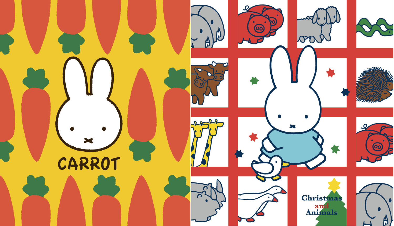 miffy-65th-Anniversary-ミッフィキデイランド原宿-米飛兔