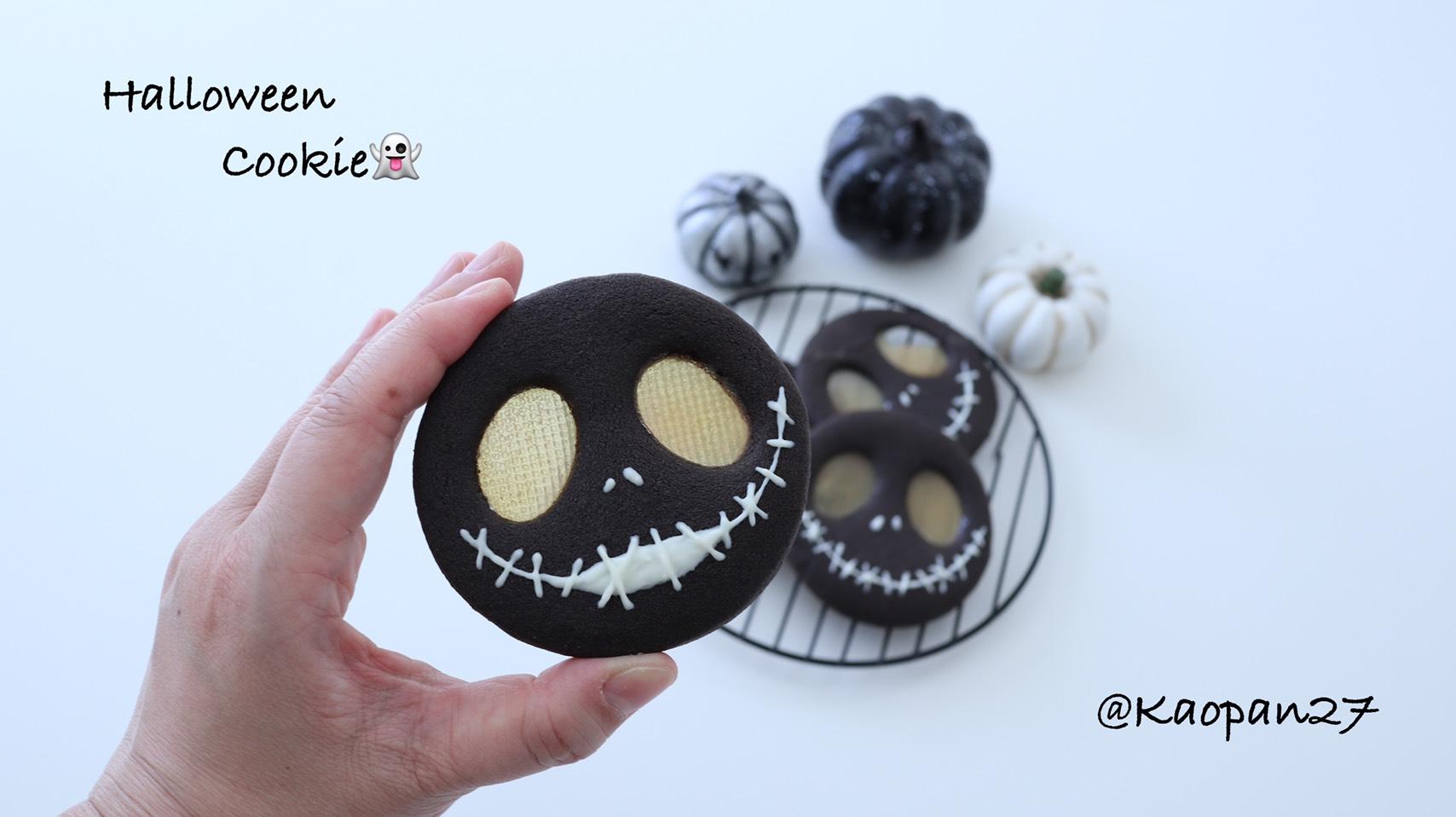 ジャック・スケリントのステンドグラスクッキー halloween recipe 食譜6