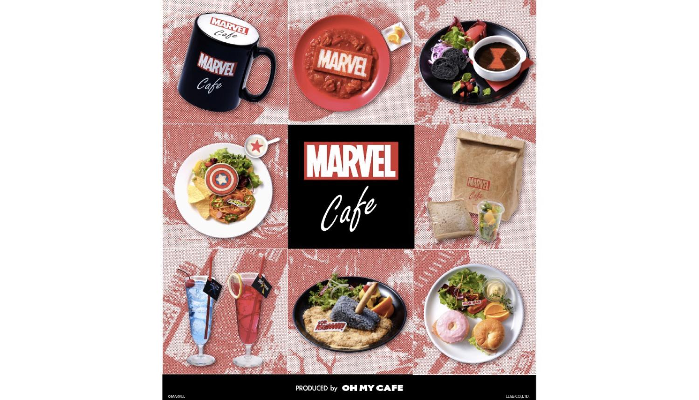 マーベルカフェ-Marvel-Cafe-