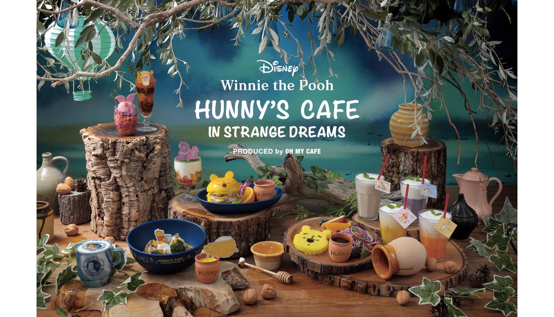 プーさんの不思議な夢-Winnie-the-Pooh-Cafe-小熊維尼7