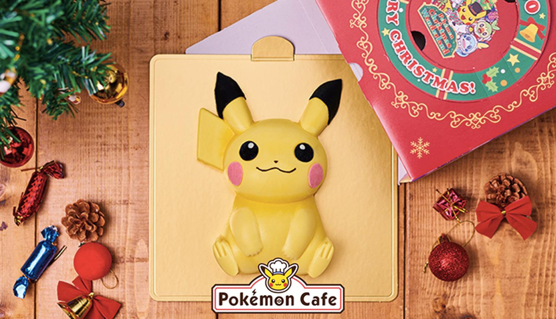 「ポケモンカフェ」&「ピカチュウスイーツ」-Pokemon-Cafe-Pikachu-Sweets-Christmas-2020-精靈寶可夢-聖誕節