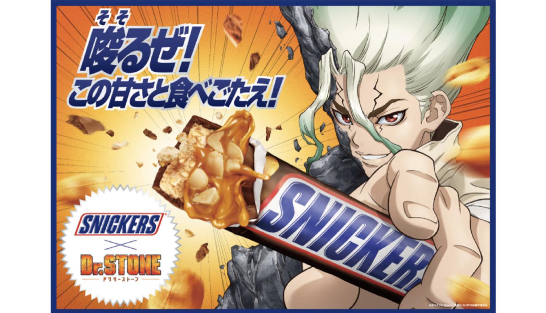 スニッカーズ®×「Dr.-STONE」Snickers-Dr.Stone
