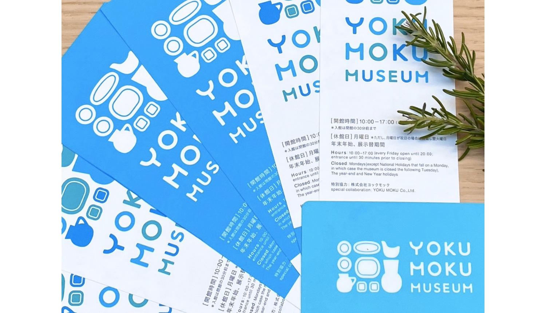 ヨックモックミュージアム-YOKU-MOKU-MUSEUM-博物館