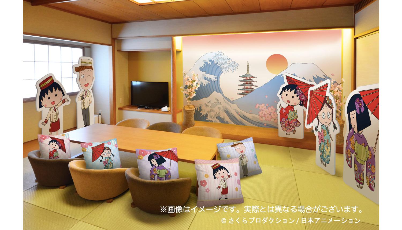 ちびまる子ちゃん-サンシャインシティプリンスホテル-Chibi-Maruko-chan-Sunshine-City-Prince-Hotel-櫻桃小丸子