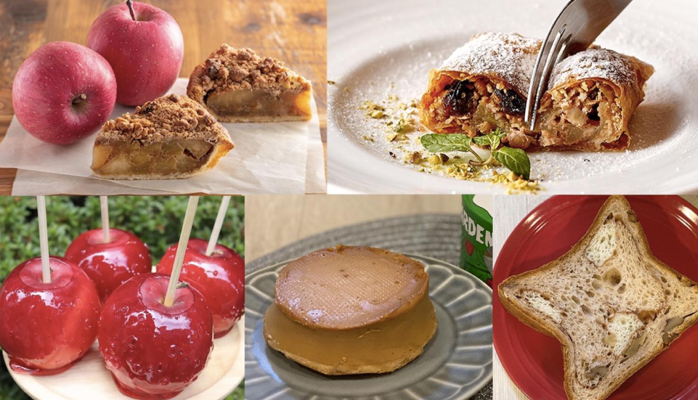 Candy-apple-キャンディーアップル-糖蘋果_21