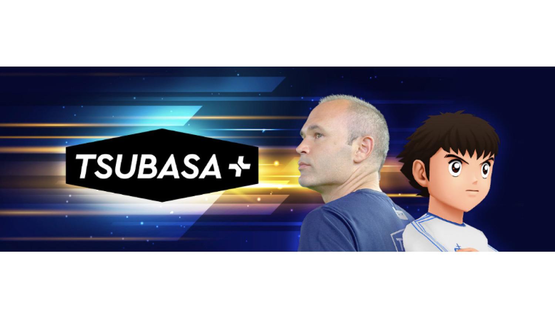 TSUBASA+-キャプテン翼–Captain-Tsubasa-足球小將翼