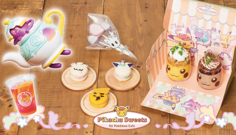ポケモンカフェ-ポットデスとティータイム-Pokemon-Cafe-精靈寶可夢